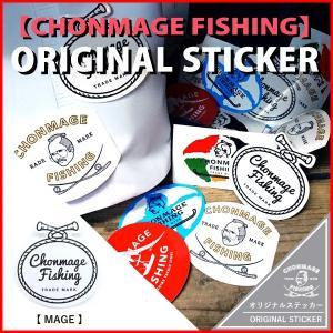 CHONMAGE FISHING ステッカー MAGE/CF118SS 丁髷フィッシング|tsuriking