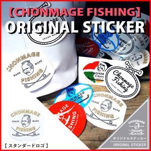 CHONMAGE FISHING ステッカー スタンダードロゴ/CF119SS 新品 丁髷フィッシング|tsuriking