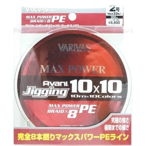 VARIVAS バリバス ジギング10x10 マックスパワー 300m 2号 PEライン 新品|tsuriking