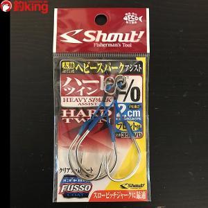 シャウト ヘビースパーク ハードツイン2 2/0 針 ジギング フック 新品|tsuriking