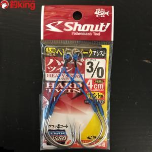 シャウト ヘビースパーク ツイン 4cm 3/0 スロージギング ライトジギング 新品|tsuriking