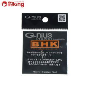 ジーニアスプロジェクト BHK ベイトリール フック キーパー 新品 フックキーパー|tsuriking