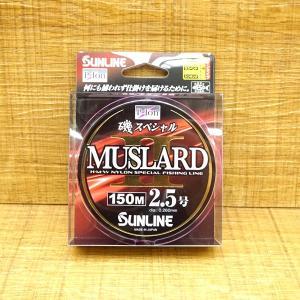 サンライン 磯スペシャル マスラードII 150M 2.5号 磯 SUNLINE フカセライン 新品|tsuriking