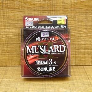 サンライン 磯スペシャル マスラードII 150M 3号 SUNLINE 磯 フカセ釣り用ライン 新品|tsuriking