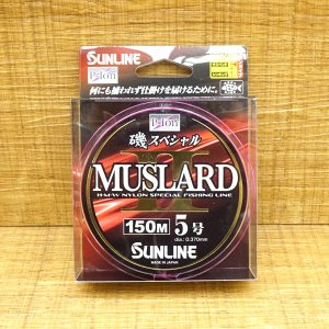 サンライン 磯スペシャル マスラードII 150M 5号 磯 フカセライン釣り用ライン SUNLINE 新品|tsuriking