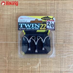 新品 シャウト ストレートポイント ツインフック22 222SS 2/0 ジギング プラッキング|tsuriking