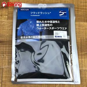 UZU フラッドラッシュタイツ BK S ロングタイプ フィッシングウェア 新品|tsuriking
