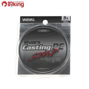 バリバス アバニ キャスティング PE SMP 200m 8号  ヒラマサ キャスティング ルアーフィッシング 新品 道糸 tsuriking