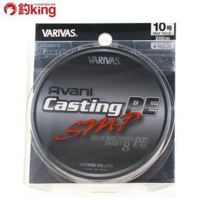 バリバス アバニ キャスティング PE SMP 200m 10号  ヒラマサ GT カンパチ ブリ オフショア ショア キャスティング プラッキング tsuriking