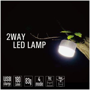 Asale USB充電式 LED コンパクトランタン  ライト ランプ 釣り キャンプ アウトドア 登山 災害対策 作業灯 日本語説明書付 tsuriking
