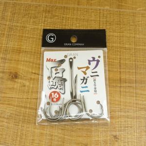 GRAN MAX石鯛 ウニマガニ16号 石鯛 針 新品|tsuriking