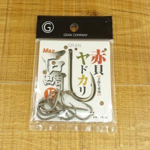 GRAN MAX石鯛 赤貝ヤドカリ 15号|tsuriking