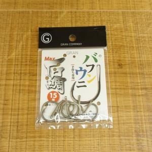 GRAN MAX石鯛 バフンウニ 15号 石鯛 磯 新品|tsuriking
