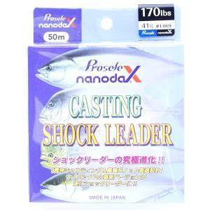 プロセレ ナノダックスショックリーダー170lb 新品|tsuriking