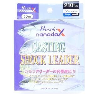 プロセレ ナノダックス ショックリーダー 210lb 新品 釣糸|tsuriking