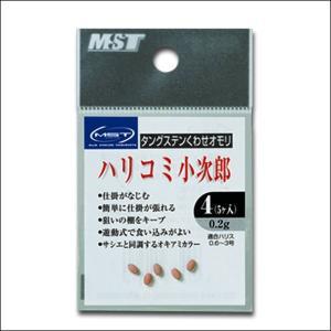 MST ハリコミ小次郎 サイズ8 新品 tsuriking