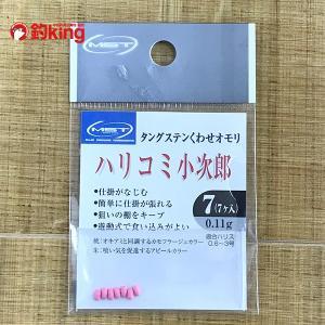 MST ハリコミ小次郎 7 桃 新品|tsuriking