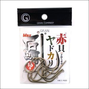 新品 バリバス GRAN MAX石鯛 赤貝・ヤドカリ 16号 手持ち専用鈎/|tsuriking