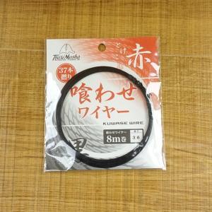釣武者 喰わせワイヤー 黒 36番 8m|tsuriking