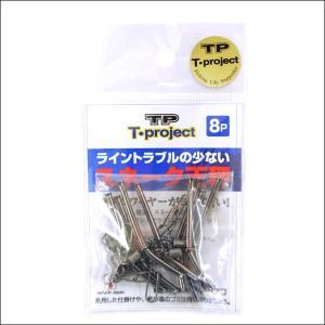 新品 Tプロ パワースネーク天秤 8個入 PS-8|tsuriking