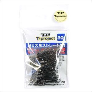 新品 Tプロ パワーロックLサル管 30個入 PL-30|tsuriking