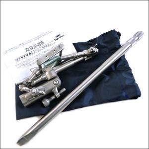 新品 Tプロ TPクチジロ2 Sタイプ HP33cm仕様|tsuriking