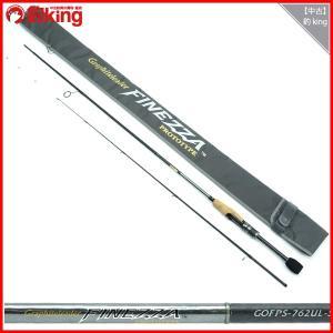 オリムピック ロッド グラファイトリーダー フィネッツァ プロトタイプ GOFPS-762UL-S/G239L 極上美品|tsuriking