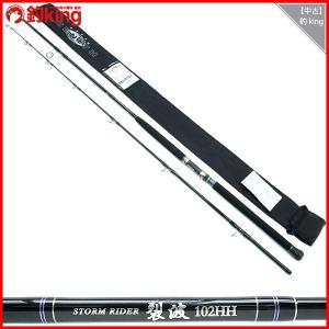 ゼニス ストームライダー 列波 102HH/G351Y 美品 ロッド|tsuriking