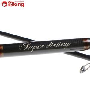 カスケット スーパーディスティニー SDB76MHS-K/M503L ルアーロッド 美品|tsuriking