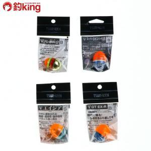 釣研 グレ専科、GT EX-R、スーパーエキスパートUE、エイジア 4個セット 2/ST1071S 磯釣り フカセ釣り どんぐりウキ 未使用品|tsuriking