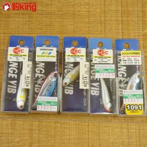シーバスルアー バスデイ レンジバイブ 45ES、55ES 5個セット/ST1300S バイブレーション 未使用品|tsuriking