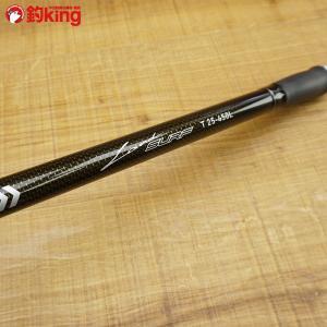 ダイワ ランドサーフ T25-450L・J/T433L 投げ竿 キス釣り 美品|tsuriking