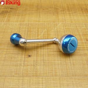 スタジオオーシャンマーク カスタムハンドル ST6000/5000VII-B ST6000HC-B付き ブルー/ U348S 美品 リールパーツ カスタム ジギング キャスティング|tsuriking