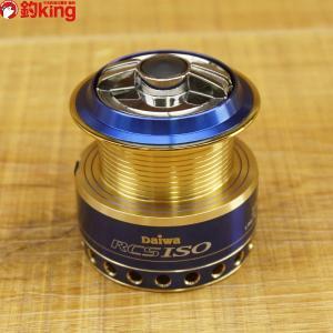 RCS ISO 2500LBD スプール ブルー/W178M DAIWA スピニングリール レバーブレーキ リールカスタム フィッシング|tsuriking