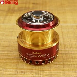 RCS ISO 2500LBD スプール レッド/W179M DAIWA スピニングリール レバーブレーキ リールカスタム フィッシング|tsuriking