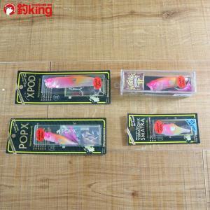 メガバス XPOD ポップMAX ポップX バイブレーションX スマトラ 4個セット 新品 ハートコックテール/ST1934S 未使用 釣り バス トップウォーター ルアー プラグ|tsuriking