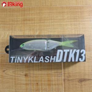DRT タイニークラッシュ DTK13 レモネード/Y241M 未使用 釣り バス ビックベイト ルアー プラグ 淡水 フィッシング|tsuriking