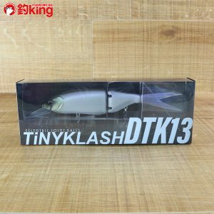 DRT タイニークラッシュ DTK13  ディープパープル/Y242M 未使用 釣り バス ビックベイト ルアー プラグ 淡水 フィッシング|tsuriking