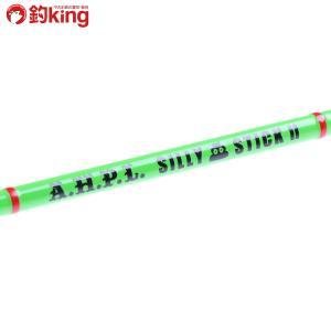 A.H.P.L シリースティックII 5.0ft グリーン/A471L 未使用 釣り バス ルアーロッド フレッシュ 淡水 フィッシング|tsuriking