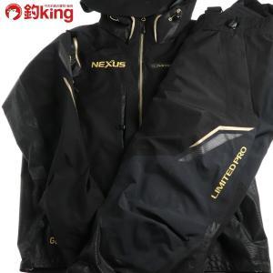 シマノ ネクサス ゴアテックス プロテクトスーツ RT-112R 2XL /B317M 美品 SHIMANO 釣り ウェア 洋服 防寒 ジャケット スーツ フィッシング|tsuriking