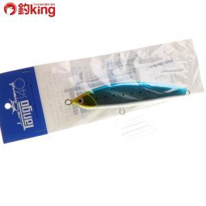 フィッシュトリッパーズビレッジ ルグランタンゴ 140  (234)/J289S 未使用 ヒラマサ カンパチ ブリ キャスティング 釣り オフショア ショア|tsuriking