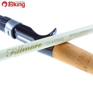 セディション フィルモア ホワイトスネイク7 FM 700CMG/J861200 美品 雷魚 スネークヘッド 釣り フィッシング アウトドア tsuriking