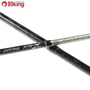 アブガルシア ソルティーステージ サーベリング KR-X SSBC-652-100-KR/K211Y 太刀魚 タチウオ ライトジギング ルアーフィッシング 釣り オフショア|tsuriking