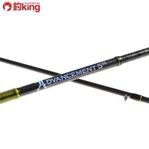 34 アドバンスメント DFR-511/K215L 極上品 アジ 鯵 アジング ライトゲーム ルアーフィッシング 釣り|tsuriking