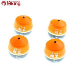 釣研 ブラックスペック 剛黒 オレンジ 0 00 B 2B 4個セット(3)/ST3757S セット品 チヌ クロダイ 黒鯛 フカセ 磯釣り|tsuriking
