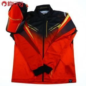 シマノ リミテッドプロ フルジップシャツ SH-011S Mサイズ キャップ セット/M173M メジナ クロ 口太 尾長 磯釣り 釣り|tsuriking