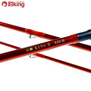 石鯛キング3 530-M 釣武者ロッドケース付/M661220|tsuriking