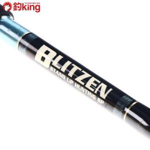 ブリッツェン BWH-510SHSX/R171200 tsuriking