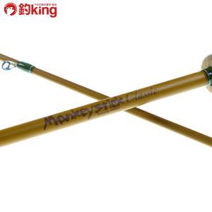 林釣漁具製作所 モンキースティック クラシック MSC-86/T229L 美品 アオリイカ エギング ライトゲーム ルアーフィッシング 釣り|tsuriking