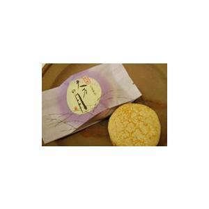 天万の月 (小豆、チーズ 各5個)|tsurudaya|03